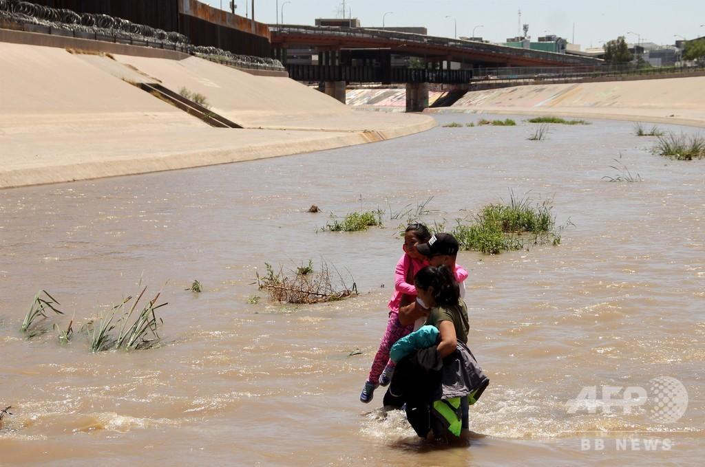 移民親子の水死体写真に怒り 民主党、トランプ氏批判強める