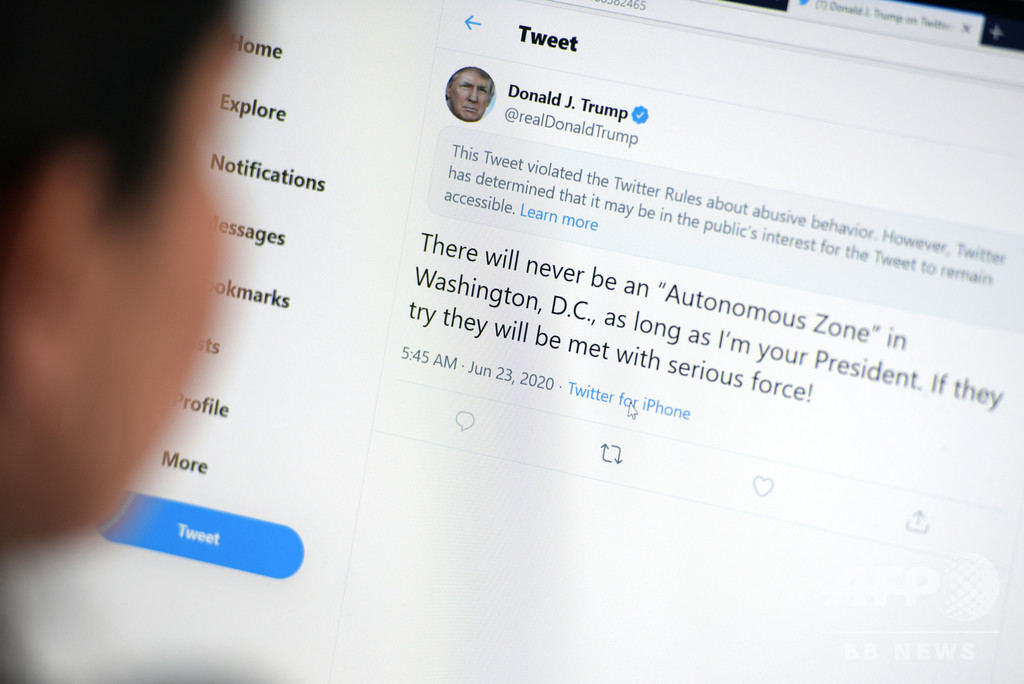 ツイッター、トランプ氏投稿をまた非表示 「攻撃的」と判断