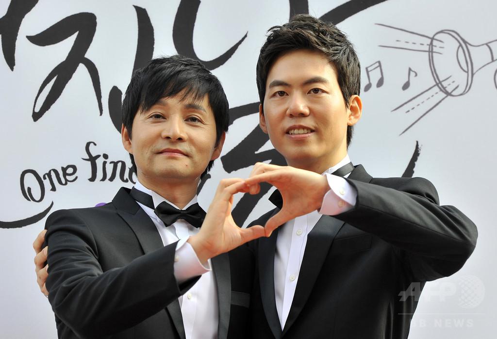 韓国の同性カップル、同性婚の認知求め初の訴訟