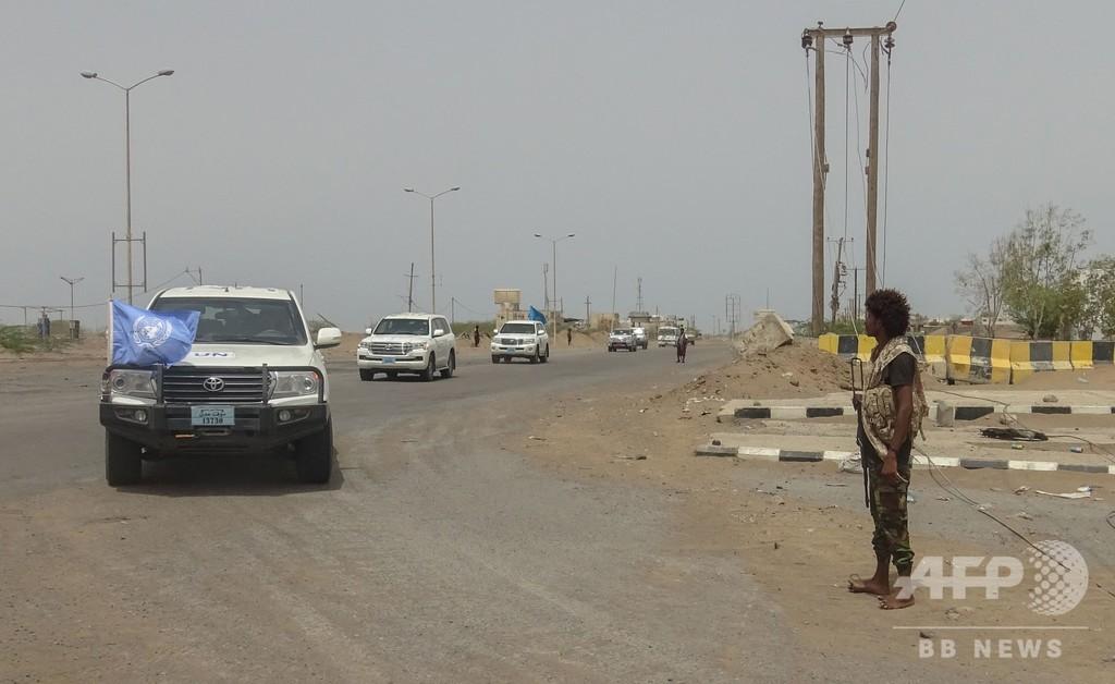 WFP、イエメンの食糧貯蔵庫に立ち入り 今年2月以降初 小麦にゾウムシ発生