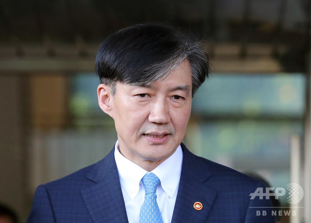 韓国法相が辞任 家族の不正疑惑の渦中