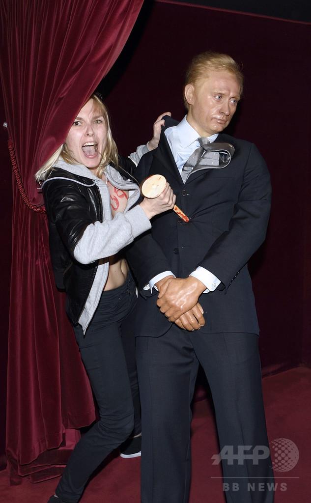 プーチン露大統領のろう人形を刺す、FEMENメンバーに罰金 仏