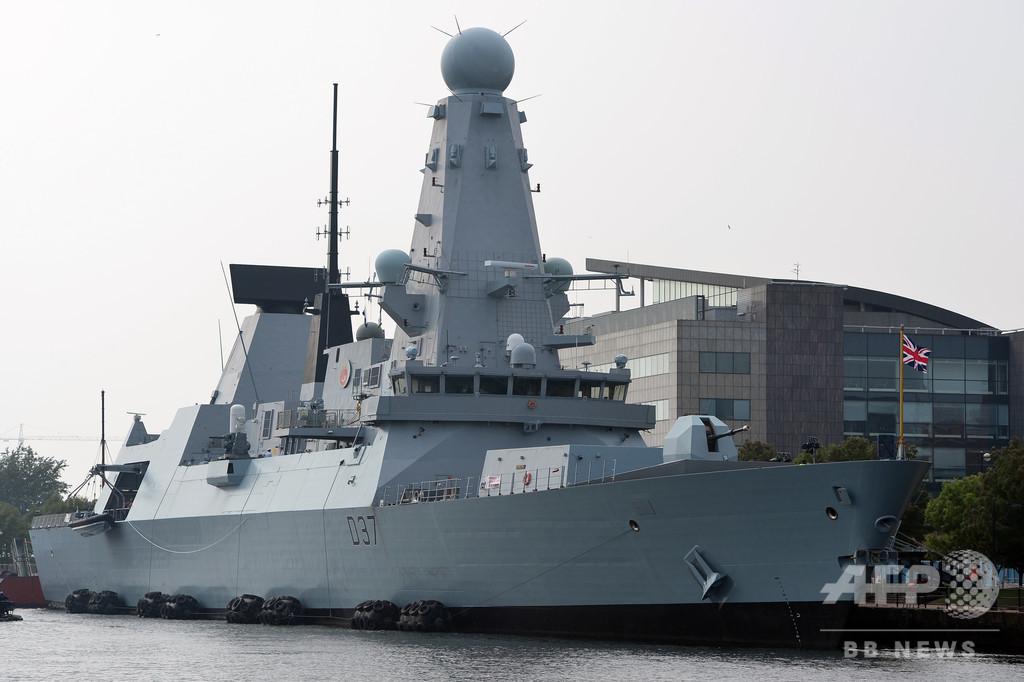 英国、ペルシャ湾に2隻目の軍艦派遣へ 警戒レベル引き上げ