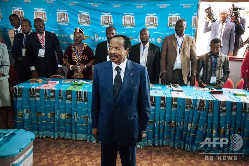 カメルーン大統領選、85歳ビヤ氏が7期目の再選