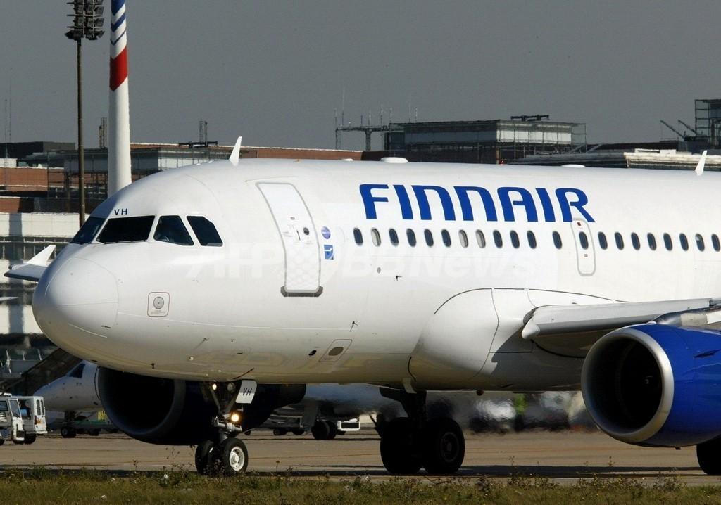 カザフスタン上空で元気な女の赤ちゃんが誕生、フィンランド航空
