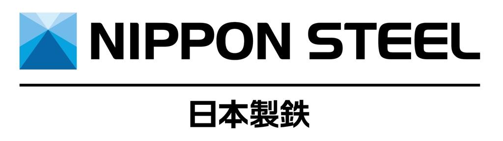 日本製鉄グループ 日鉄鋼板株式会社と日鉄日新製鋼建材株式会社の合併について