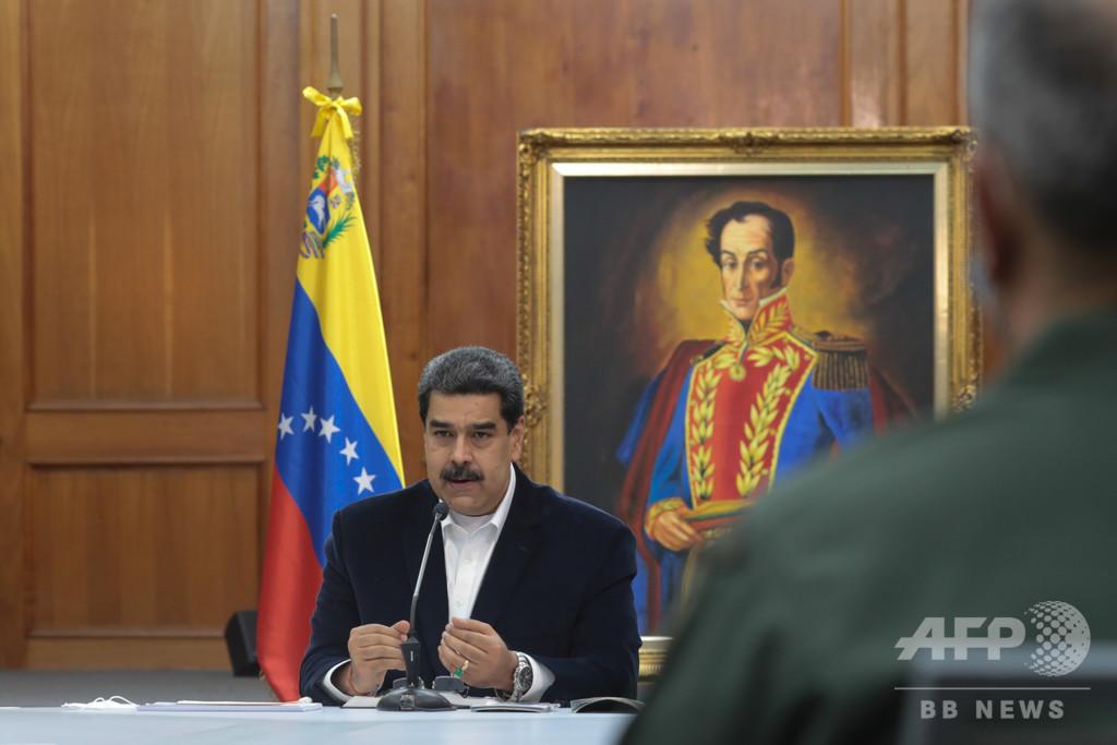 ベネズエラ大統領、米国人2人逮捕発表 「侵略」未遂で