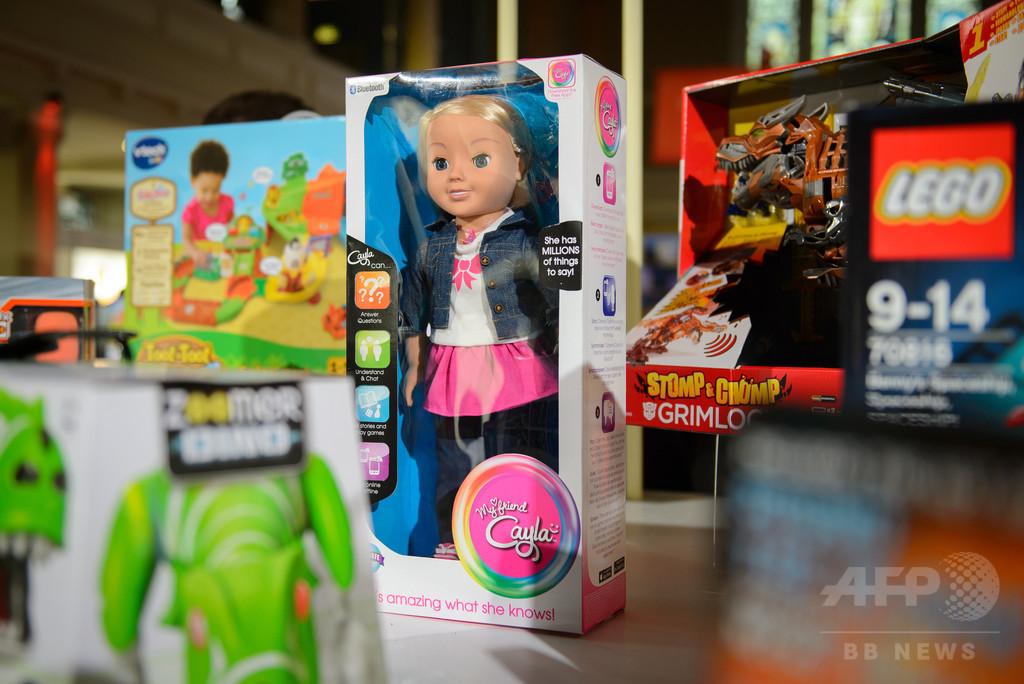 ネットに接続された「スパイ人形」の使用禁止、ドイツ