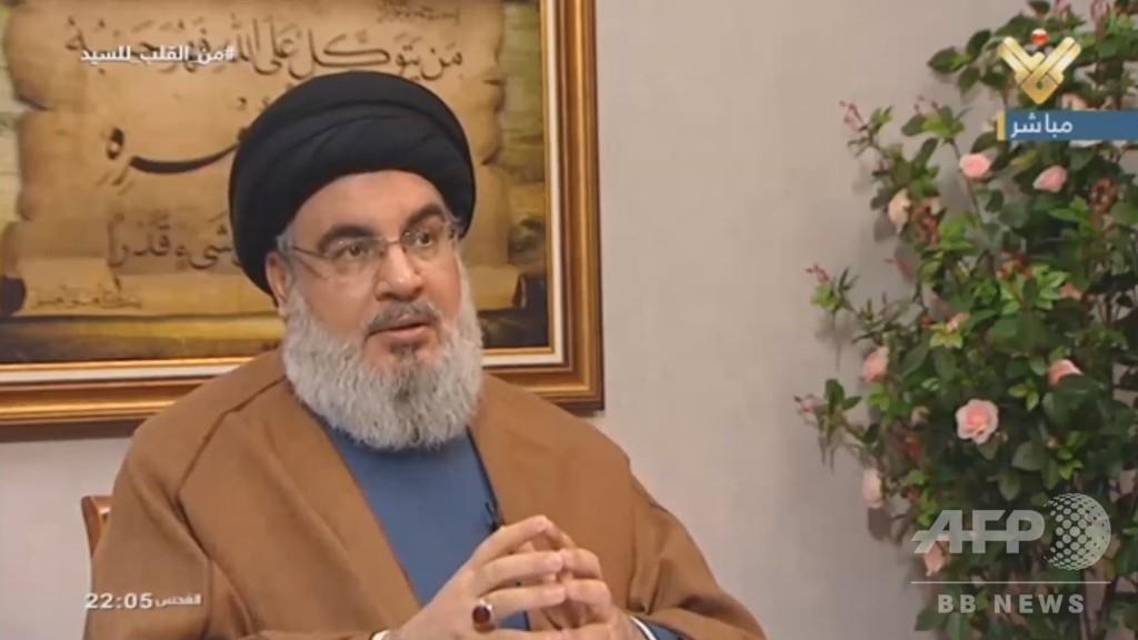 「米イラン戦争起こればイランはイスラエルを爆撃」ヒズボラ指導者が警告