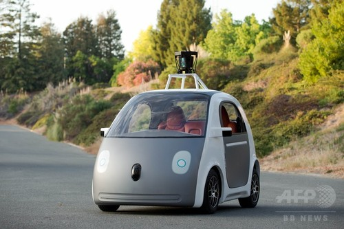 米グーグルの自動運転車、15年1月から路上走行テストへ