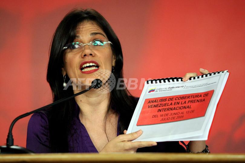 ベネズエラ政府、ラジオ34局に閉鎖命令