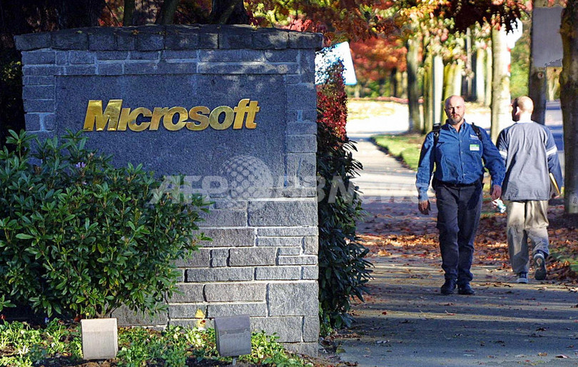 マイクロソフト、検索強化でグーグルとヤフーを追撃
