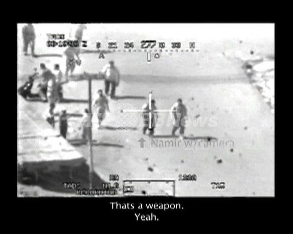 3年前の米軍ヘリによるイラク市民銃撃映像、告発ネットが公開