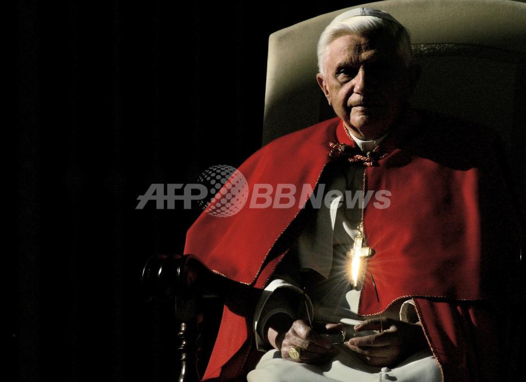 ローマ法王が高齢を理由に退位を表明