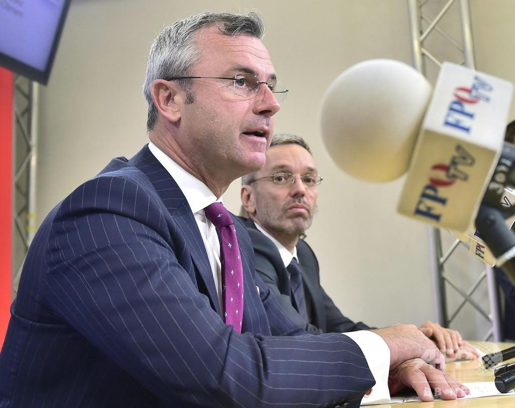オーストリア、極右の閣僚全員辞任 内相更迭受け 汚職疑惑の影響広がる