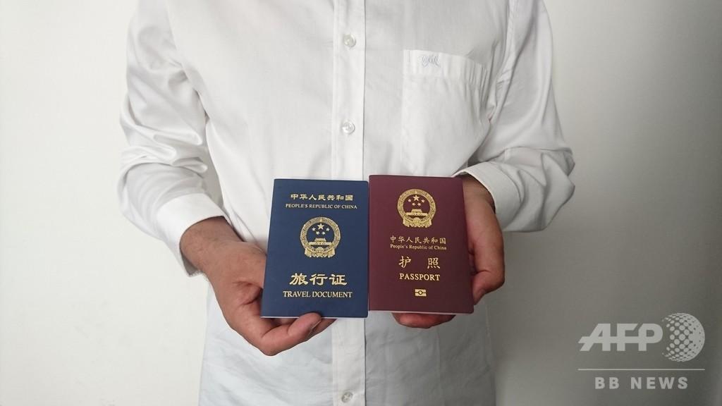 帰国すれば拘束の危険も…中国、海外在住ウイグル人の旅券更新停止