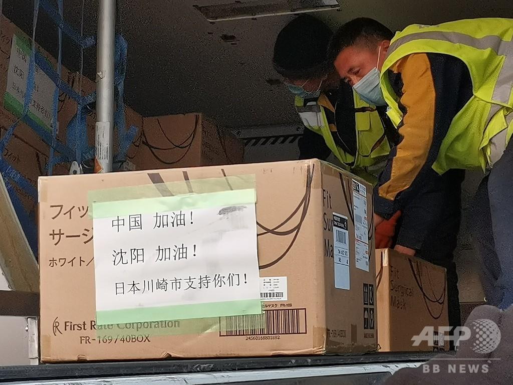 中国から日本に「謝謝」、「ウイルス去ったら日本に応援に行く」の声も