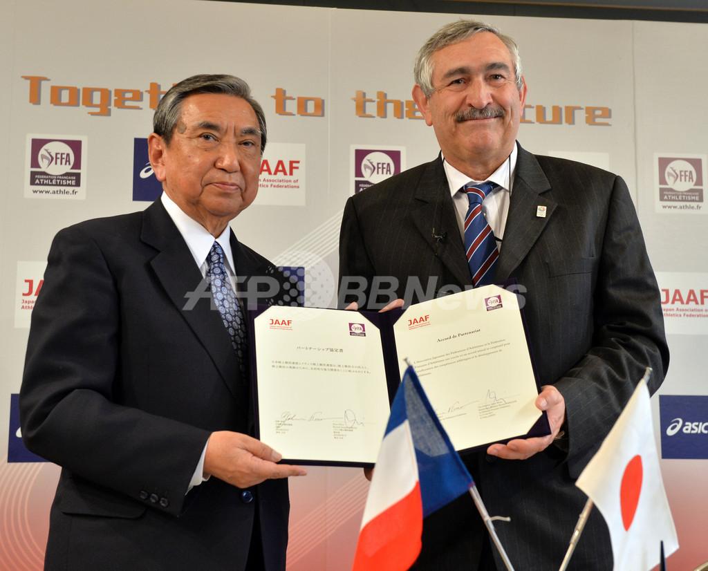 日本陸連と仏陸連がパートナー協定結ぶ