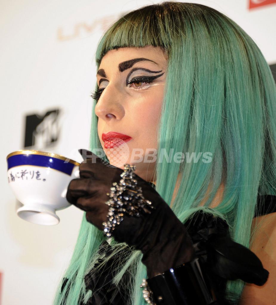 レディー・ガガのカップ、600万円で落札 売り上げは震災復興支援に
