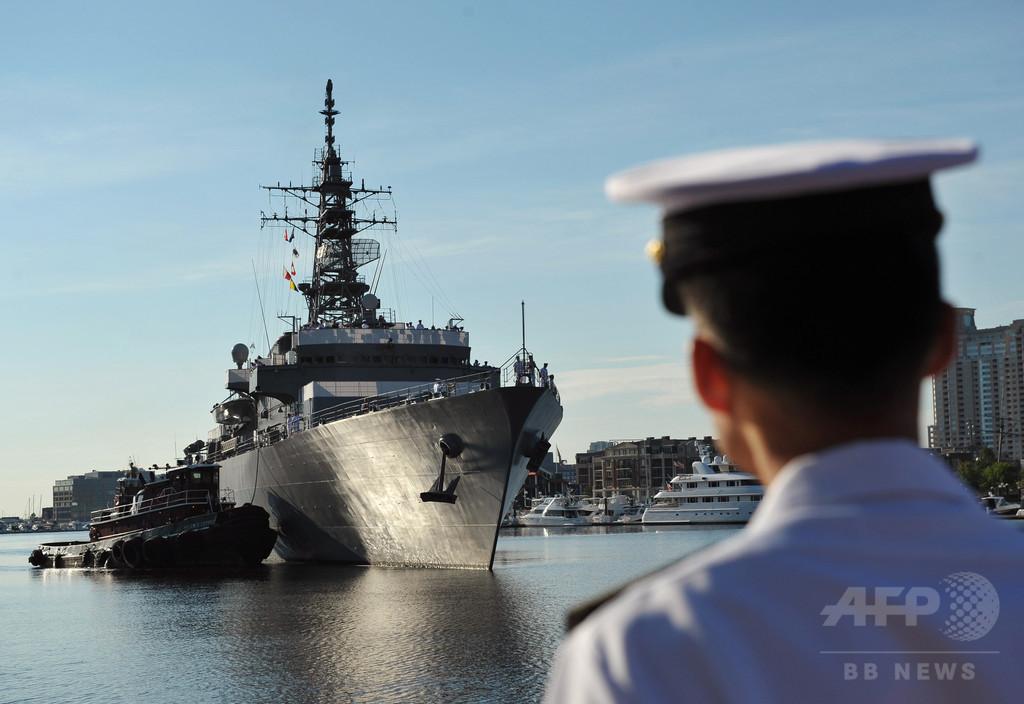海上自衛隊員が自殺、上官から繰り返しいじめ 写真1枚 国際ニュース ...