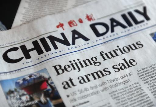 中国、台湾向け武器売却めぐり米企業への制裁予告