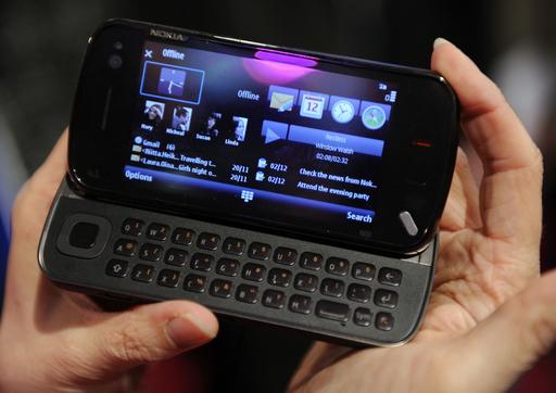 ノキア、新携帯端末「Nokia N97」を発表