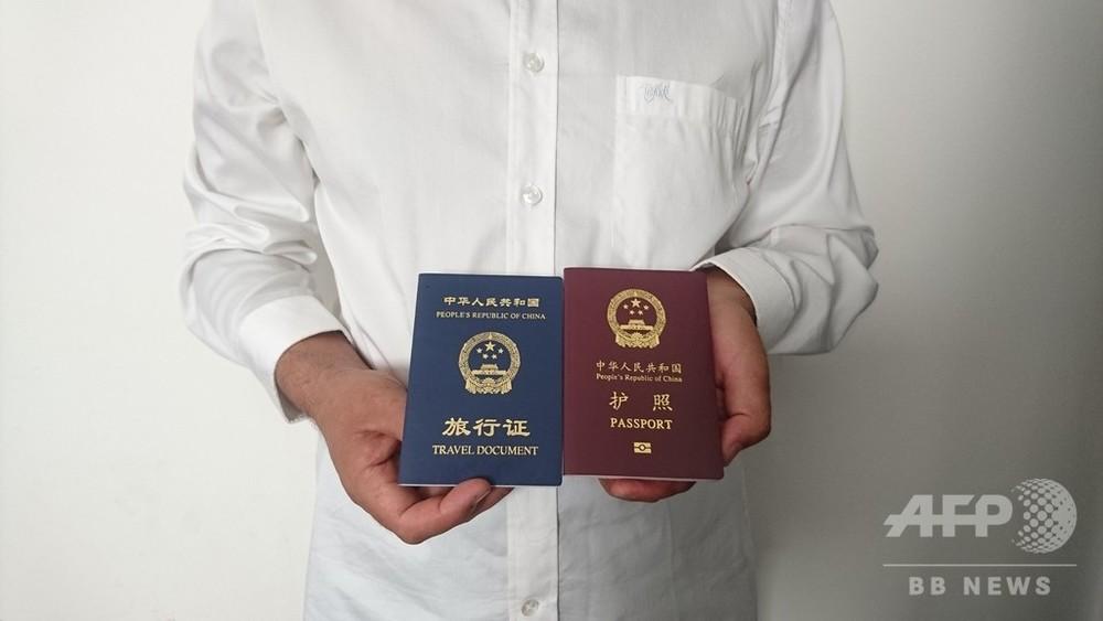 パスポート 館 更新 大使 中国 【詳細手順】中国のパスポートの更新(日本語説明)