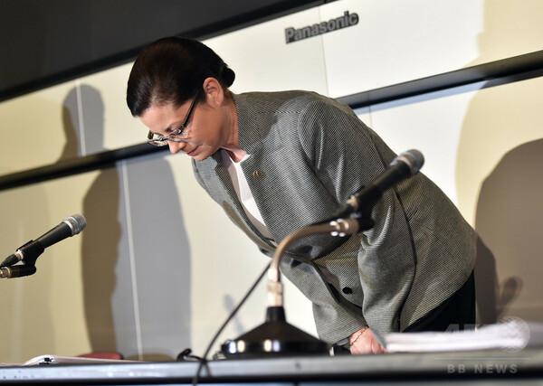 日本企業の謝罪の流儀「お辞儀考」