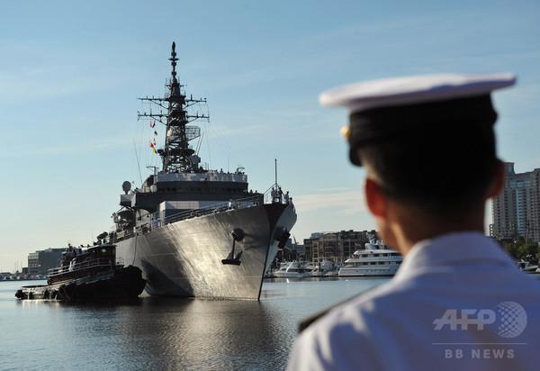 海上自衛隊員が自殺、上官から繰り返しいじめ