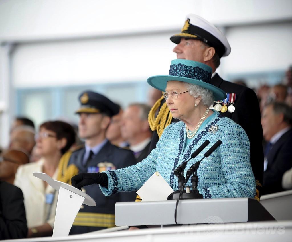 英女王、新空母に命名「クイーン・エリザベス」 英海軍最大