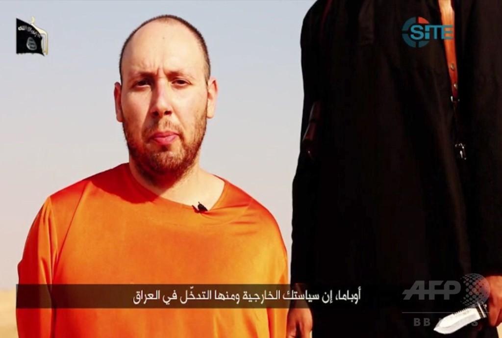 イスラム国、2人目の米国人ジャーナリストを「処刑」