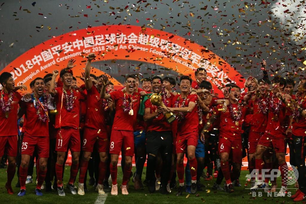 上海上港が中国1部リーグ初制覇、広州恒大は8連覇ならず
