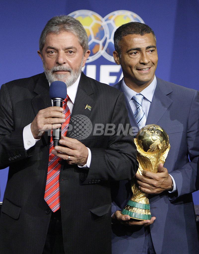 2014年W杯開催、ブラジルに正式決定
