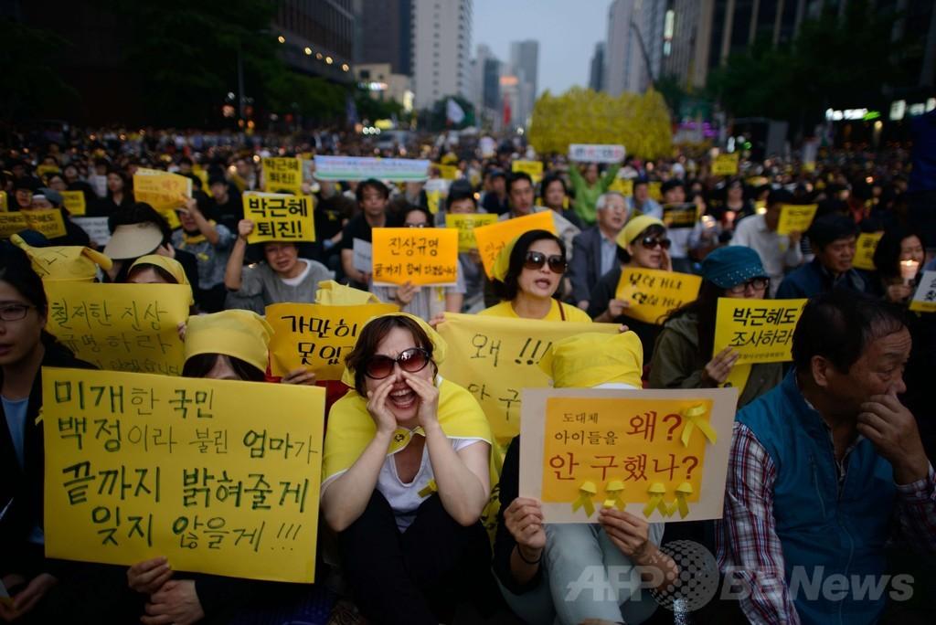 仏当局、沈没韓国船オーナーの娘を拘束