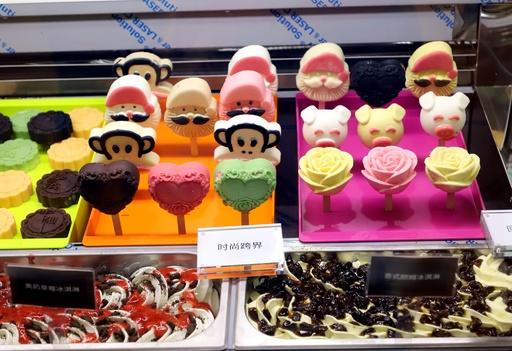 第22回中国アイスクリームと冷凍食産業博覧会 天津