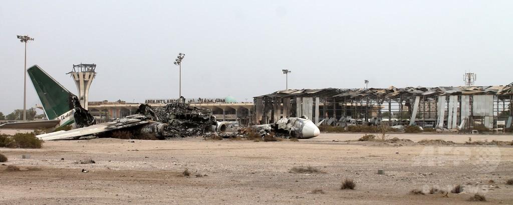 イエメン暫定大統領派、国際空港を奪還 初の大きな戦果