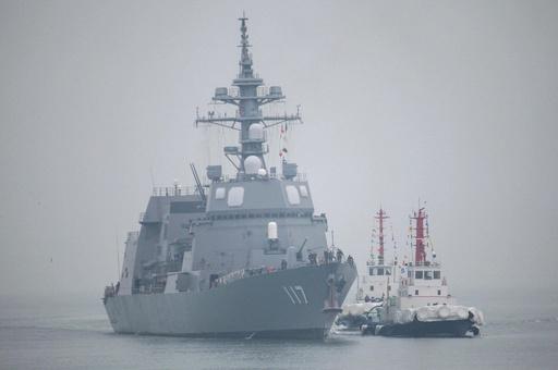 中国・青島で23日に国際観艦式、海自の護衛艦「すずつき」入港