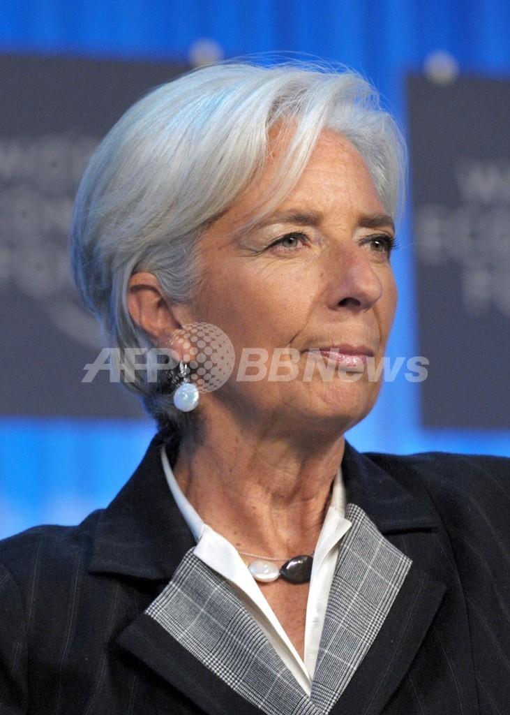 IMF専務理事の自宅に家宅捜索、仏財務相時代に職権乱用の疑い