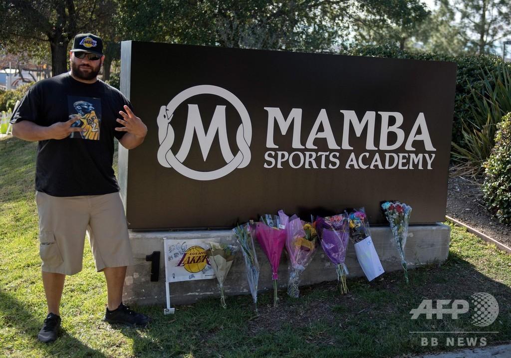 コービー氏のアカデミー、故人尊重し「マンバ」の名外す