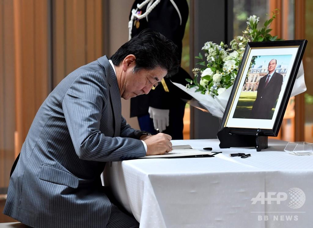 安倍首相と小泉元首相、仏大使館を弔問 シラク氏の死去受けて