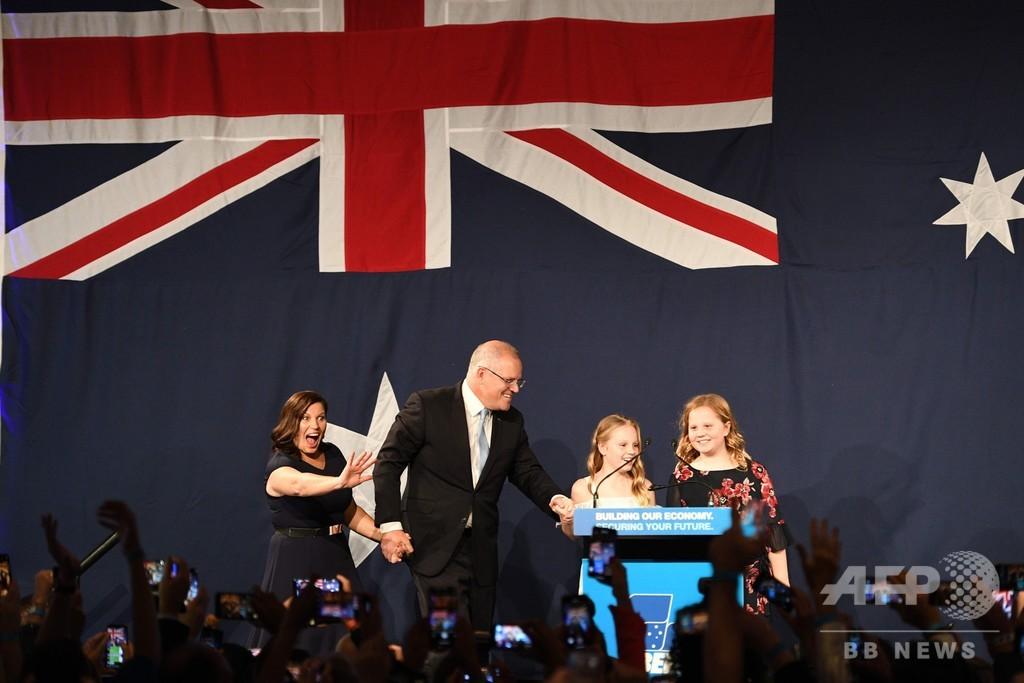 オーストラリア総選挙、与党保守連合が勝利 世論調査の予測裏切る