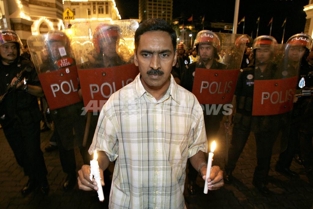 マレーシアでインド系住民、治安維持法に抗議デモ