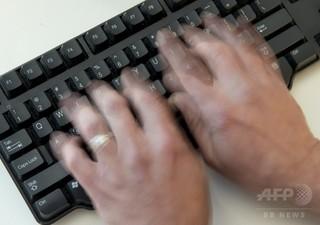 韓国人プロゲーマー、足による操作で対戦相手撃破も出場禁止に