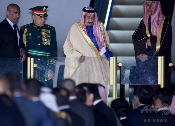 サウジアラビア国王、46年ぶり来日