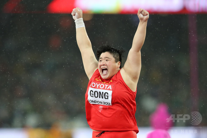 中国勢金メダル第1号は女子砲丸投げ 世界陸上