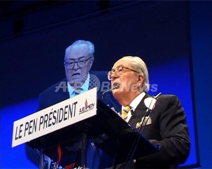 動画】<07仏大統領選挙>ルペン...