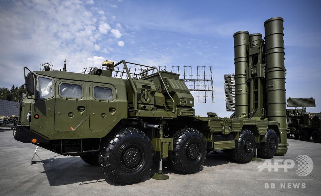 ロシア製地対空ミサイル購入、7月末までに断念を 米がトルコに最後通告
