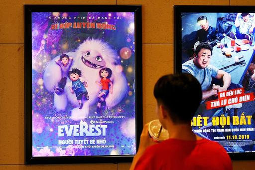 米中合作アニメ映画『アボミナブル』、マレーシアでも公開中止に
