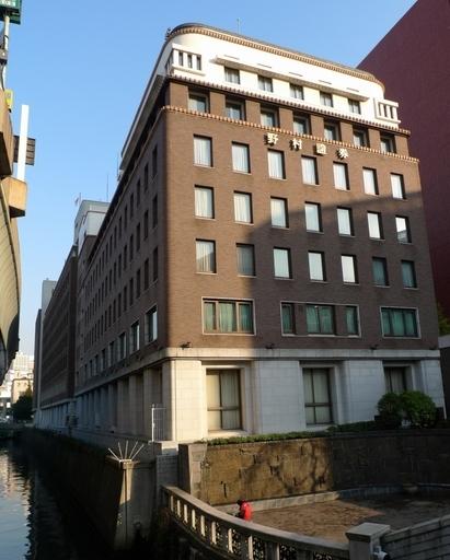 野村HD、10-12月期は赤字3000億円 日経