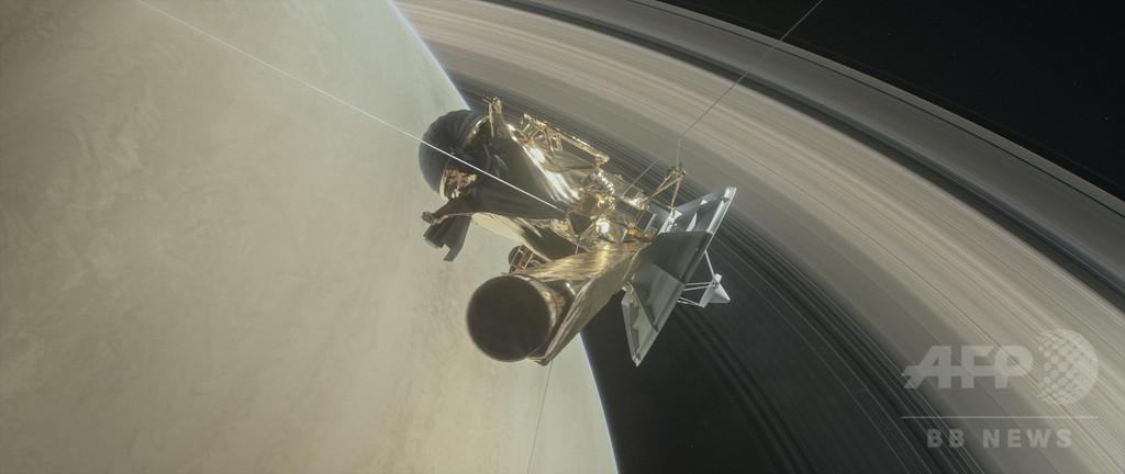 土星の輪の内側、何も無い広大な空間 探査機カッシーニ